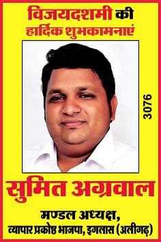 Aligarh Dueshera Coupon