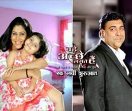 sony tv serial bade acche lagte hai completes 300 episodes