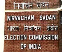 EC gets tough on grants of Vedanta to Congress and BJP