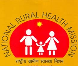 UP govt stops recruitment in NRHM