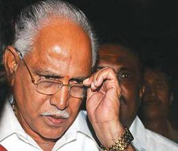 CBI filed chargesheet against Yeddyurappa