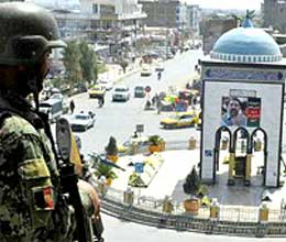 murderer city of afghanistan