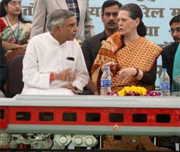 sonia gandhi inaugurates rail coach factory project