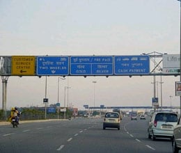 dnd toll increase 26 percent