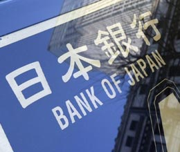 record deficit in bank of japan