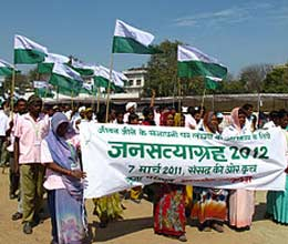 movement on road for forest and land
