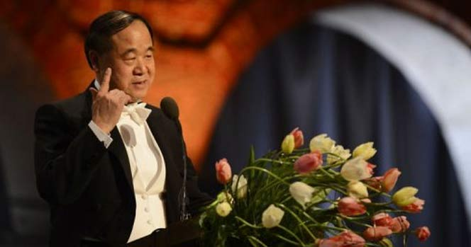 Mo Yan awarded 2012 Nobel Prize for literature
