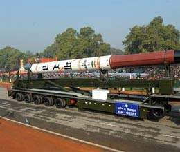 Agni1 Successfully Testfired