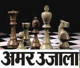 amar ujala rating open chess championship from today