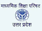 up board 10th 2013 result will be declare 8 june