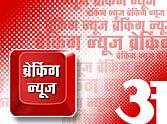 News Flash: गौतमबुद्ध नगर चुनाव समय पर होंगे: सुप्रीम कोर्ट