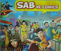 http://img.amarujala.com/2013/06/24/sab-tv-comic-51c7fd4eb3b91_l.jpg