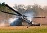 सेना का चॉपर क्रैश, कांगड़ा के मेजर की मौत