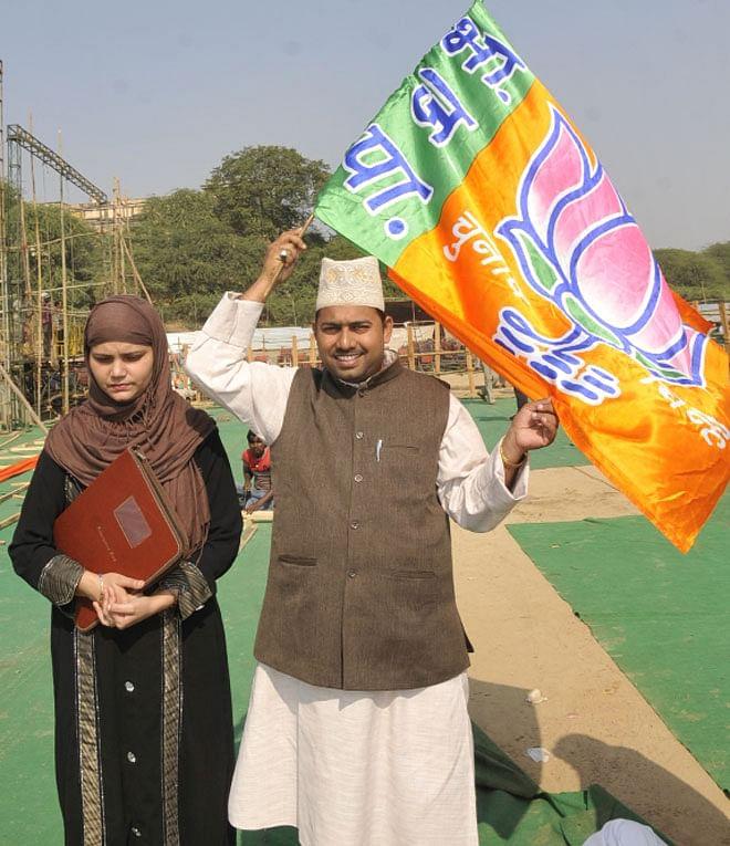 muslim couple fan of modi