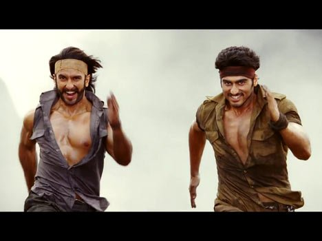 Film Gunday First look