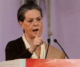 Sonia to lay foundation stone of AMU's Bihar centre