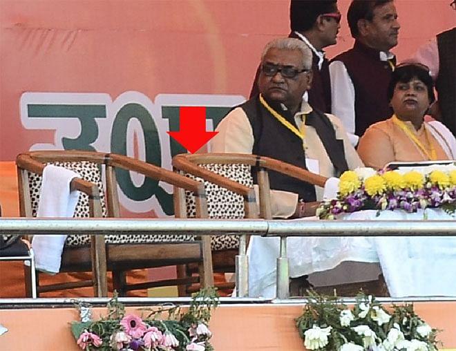 narendra modi chair