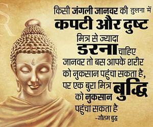 gautama buddha quotes quotesgram