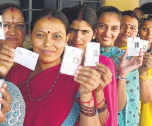 The new smart identity cards to voters