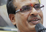ten questions asked from shivraj singh chauhan