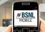 क्या बात! अब घर बैठे करें BSNL का स्पेशल रिचार्ज