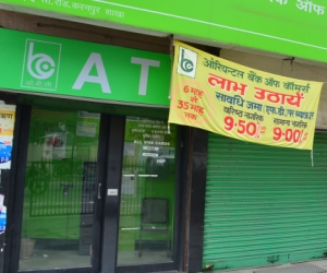 Two people came up loss of millions from ATMs
