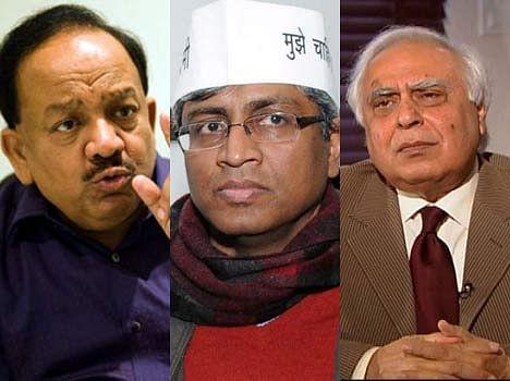 दिल्ली में कांग्रेस के सामने बड़ी चुनौती