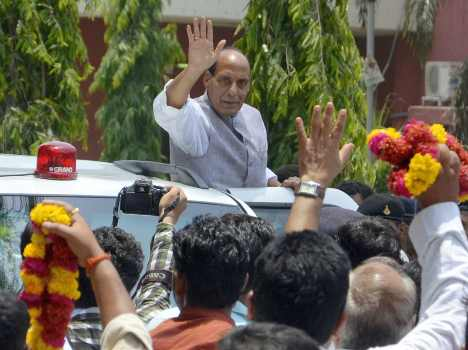 home minister rajnath singh visits lucknow