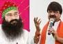 सिरसा डेरा मुखी से मांगा भाजपा ने समर्थन