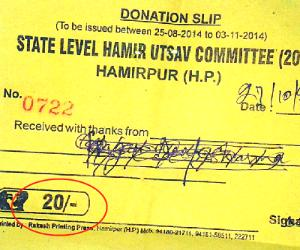 humir utsav: illegal collection of money from people.