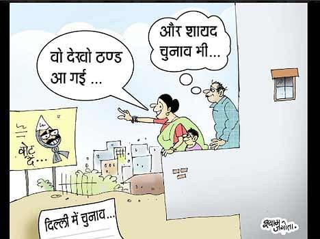 kejriwal is trending in social media.