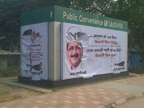 Poster war before Delhi assembly election.