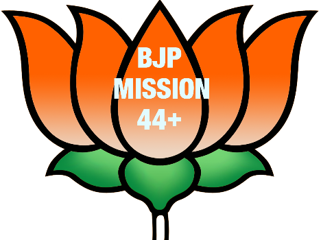 BJP promises to provide a non-AFSPA atmosphere in J&K
