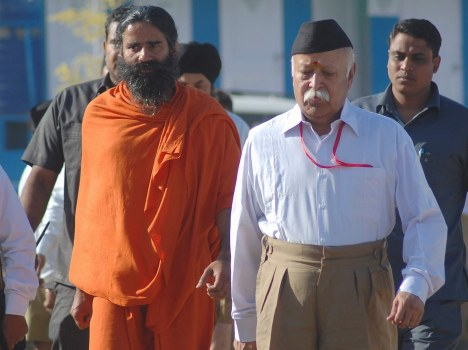 baba ramdev in rss programme with bhagwat.