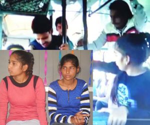 brave sister fight molesters on Haryana bus, open self experince