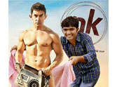 pk funny posters