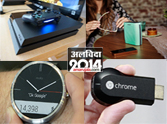 Best gadgets of the year 2014