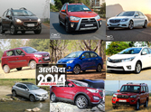 Major Car Launches of Year 2014