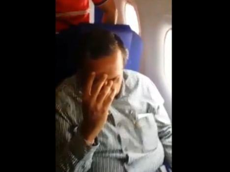 विमान में छेड़छाड़, कैमरे में कैद