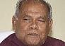 jitan ram manjhi ?formed new political party
