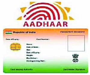 Aadhar will be linked with voter card