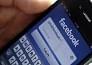 भूकंप आपदा में फेसबुक ने पेश किया सेफ्टी चेक फीचर