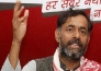 Yogendra yadav may out of AAP. Kejriwal gets right to reconstitute PAC.