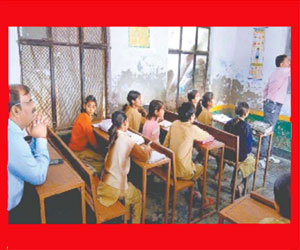 Teacher could not solved simple question in noida