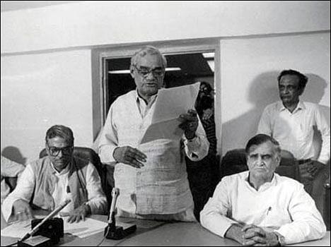 Photos: Rare pictures of Bharat Ratna Atal Bihari Vajpayee
