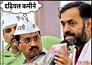 pictures: war in aam aadmi party