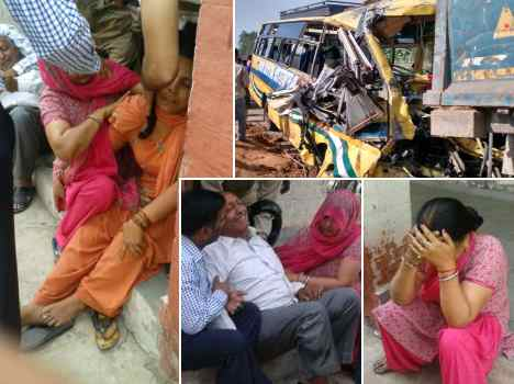 bloody accident of college bus at ambala, 7 killed