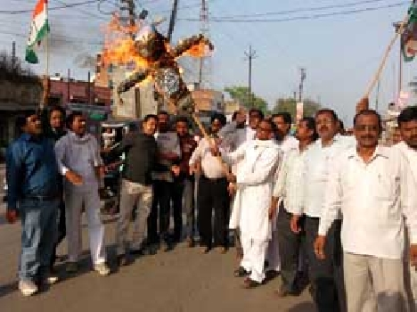 blew the effigy of Minister of State