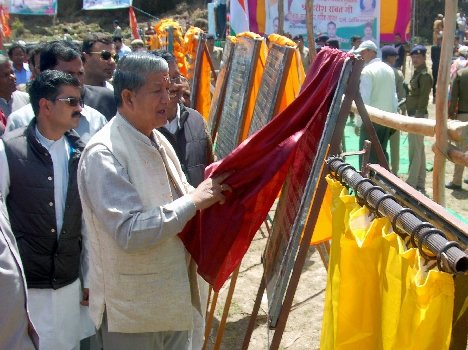 CM also laid the foundation stone of a billion-plus plans, dedicated