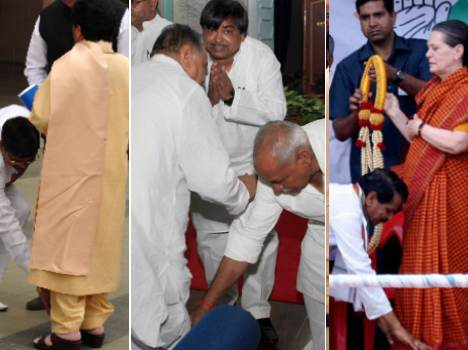 all political parties have touch feet culture